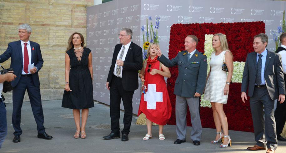 День Швейцарии в Киеве