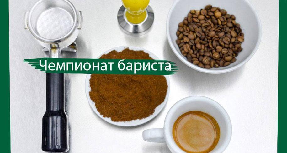На два дня Харьков снова станет столицей: кофейной