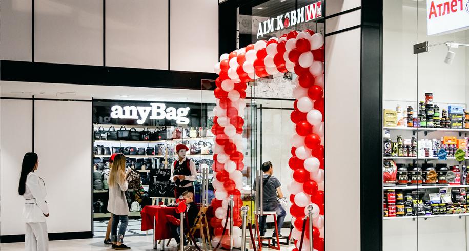 В новом торговом центре в Киеве открылся магазин Дом Кофе